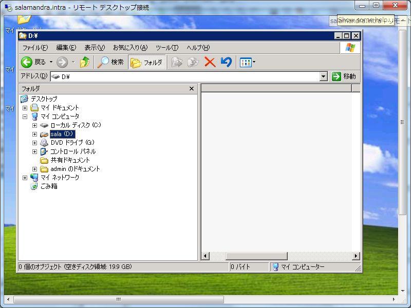 SUSE+XEN で作る pptp サーバ、ノマドワークへの道_a0056607_1315655.jpg