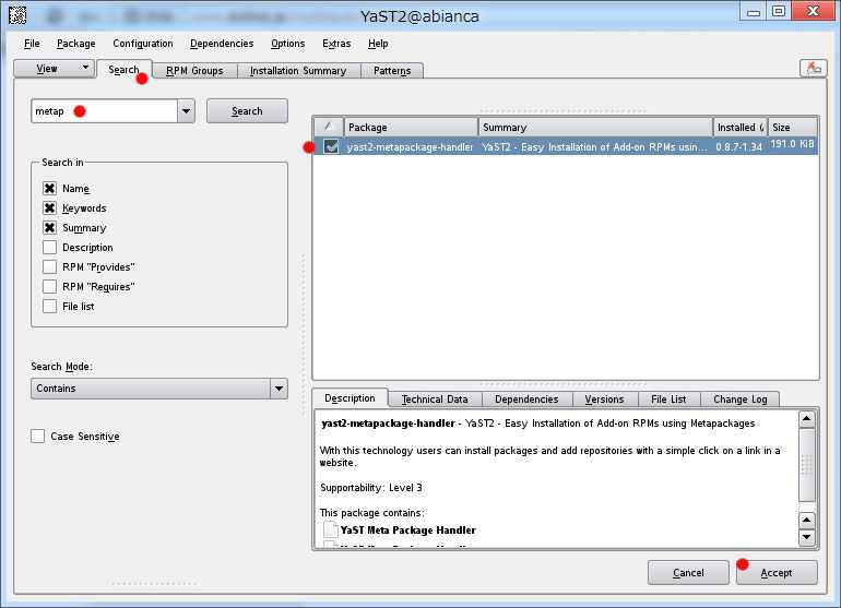 SUSE で 1 Click インストールができない場合、YaSTにないメニューを追加_a0056607_185912.jpg