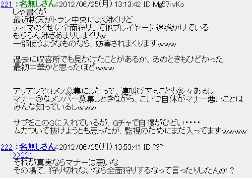 b0214607_16245477.jpg