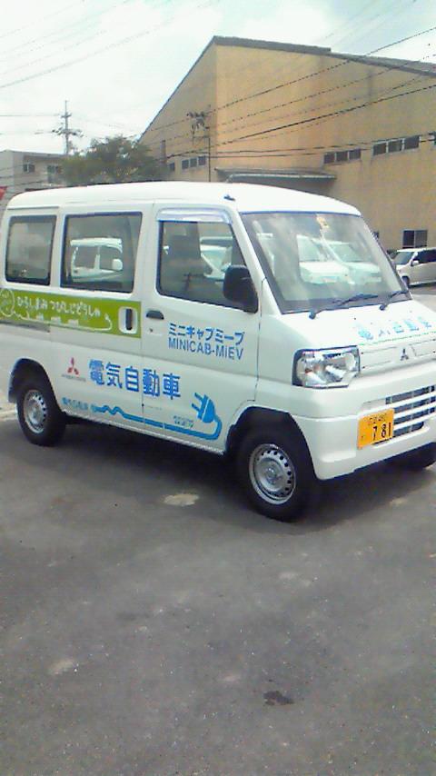電気自動車お借りしました。_e0169210_944566.jpg