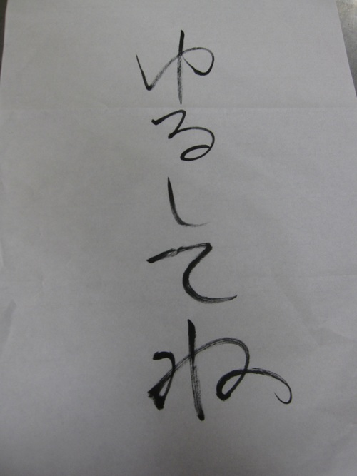 f0149422_1871187.jpg