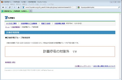 b0024824_0571651.jpg