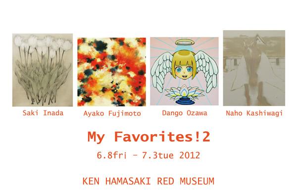 大阪展覧会巡り 2012.6/23_a0093332_20441356.jpg