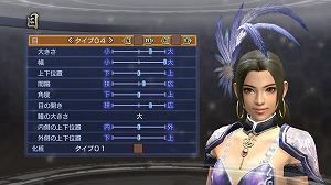 9月20日に発売予定のPS3用タクティカルアクションゲーム『真・三國無双6 Empires』情報!_e0025035_1112534.jpg