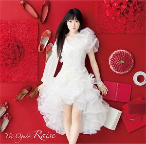 小倉 唯TVアニメ「カンピオーネ!」EDテーマ!「Raise」2012.7.18  Release!!_e0025035_13545293.jpg