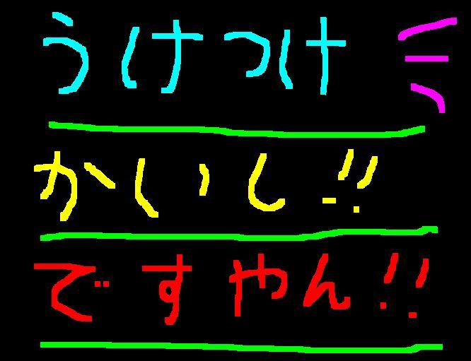 f0056935_1023581.jpg