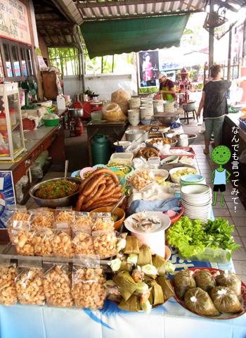 タイのコンビニ弁当_d0156336_2135842.jpg