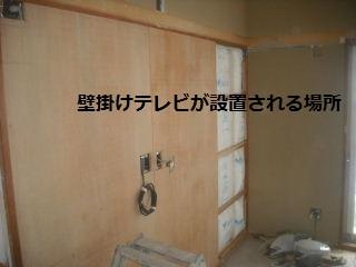 f0031037_2222984.jpg
