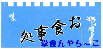 c0234938_14501348.jpg