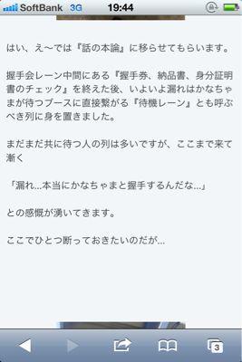 b0136045_20573927.jpg