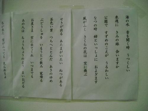 b0150946_10324088.jpg