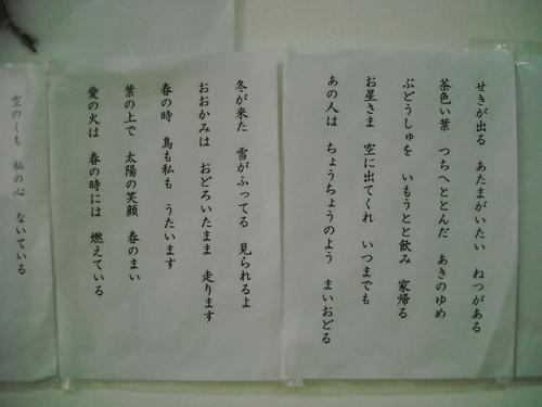 b0150946_1033386.jpg