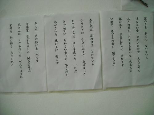 b0150946_10341879.jpg