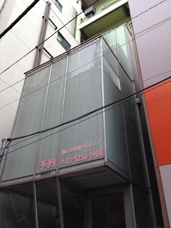AKB48 劇場 外神田 秋葉原_e0127948_18212896.jpg