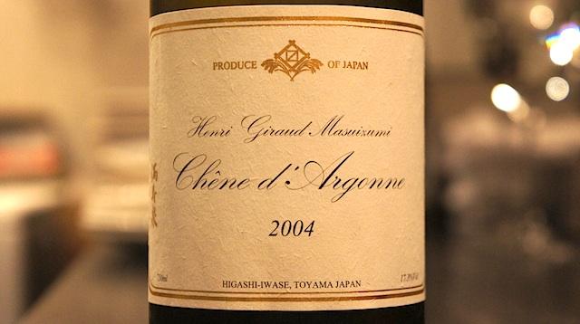 本日のグラスワイン&もろもろ_a0114049_15284221.jpg