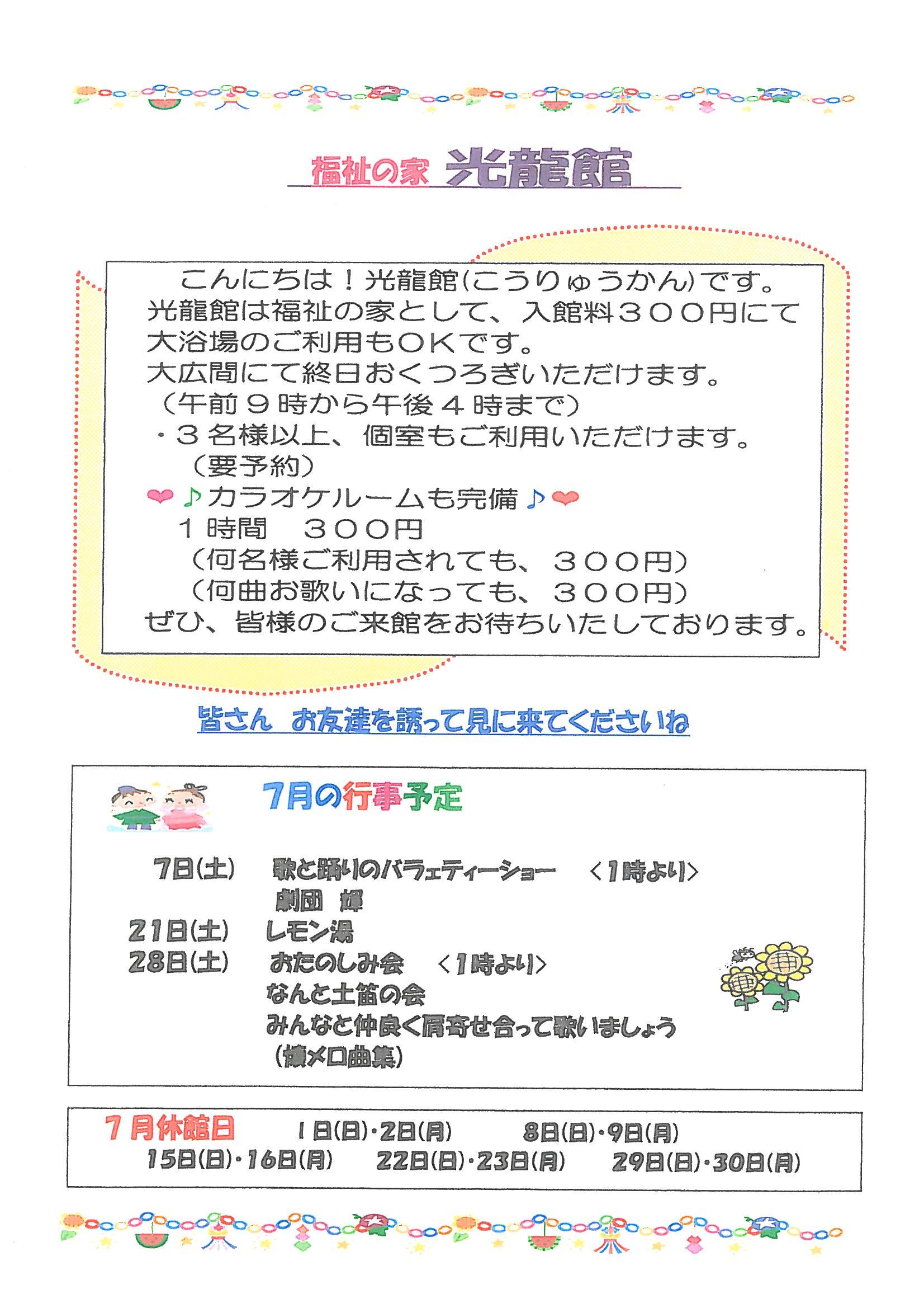 b0159251_174084.jpg