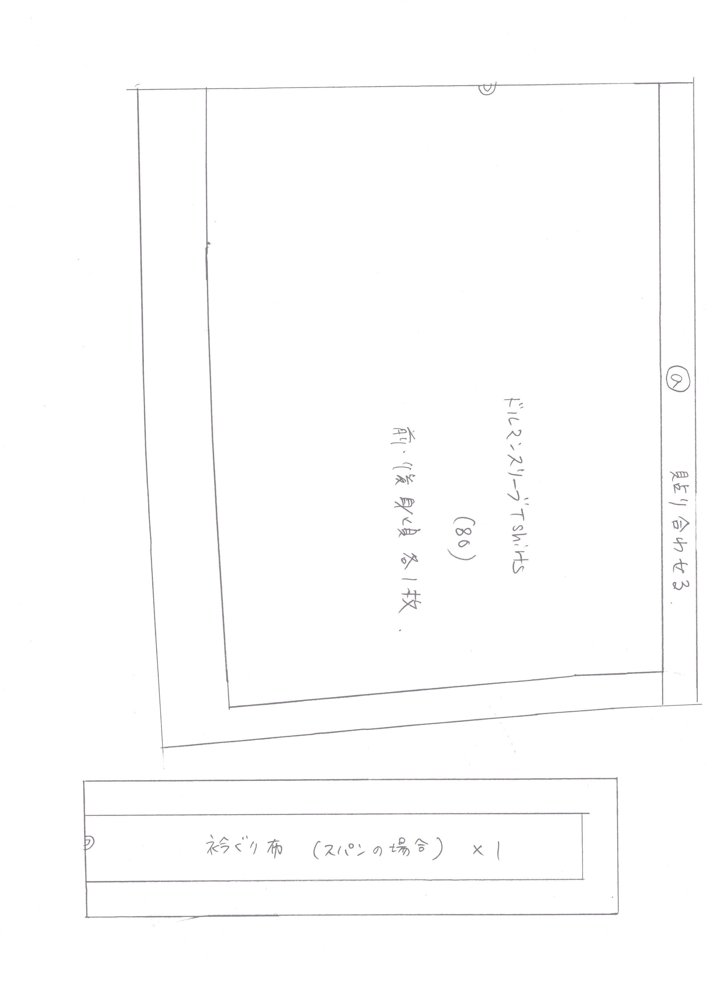 a0211662_1412392.jpg