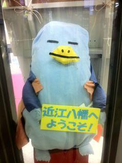 関西4日間のおもひで_e0261371_0445557.jpg