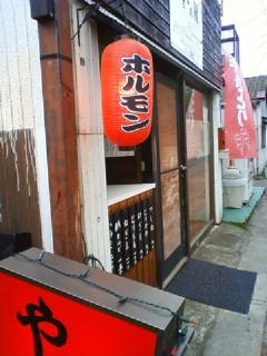 アトリエkotori広報部からのお知らせ_b0011075_20565754.jpg