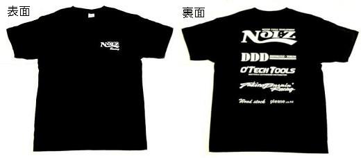 着て8耐応援!NOI:ZのTシャツ売ってます。_b0163075_8532342.jpg
