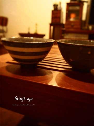 夫婦茶碗_a0235880_0272737.jpg