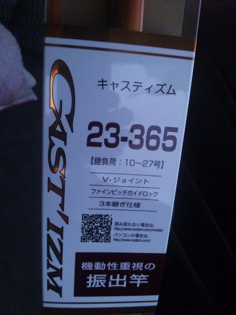 b0094681_1294321.jpg