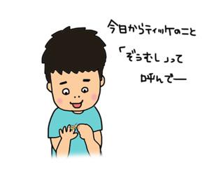 a0093189_032744.jpg
