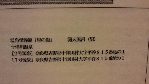 b0100489_847710.jpg