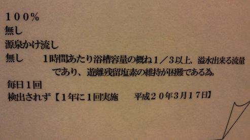 b0100489_9491256.jpg