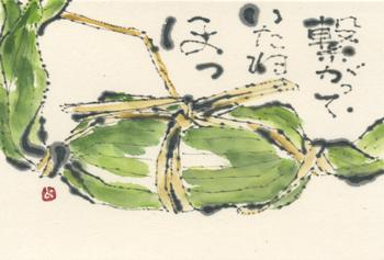 笹だんご・繋がっていた_a0030594_2271546.jpg