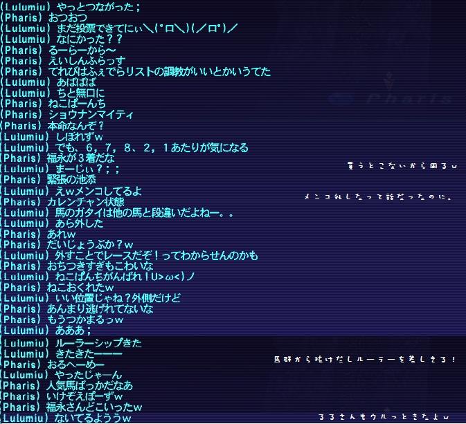 e0249198_2152614.jpg