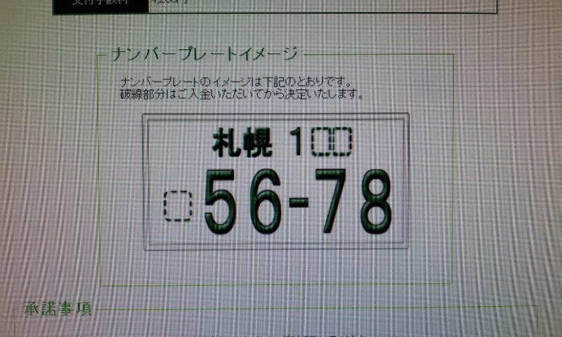 ランクルトミー!!Y様 マークⅡブリットご成約!!_b0127002_21172558.jpg