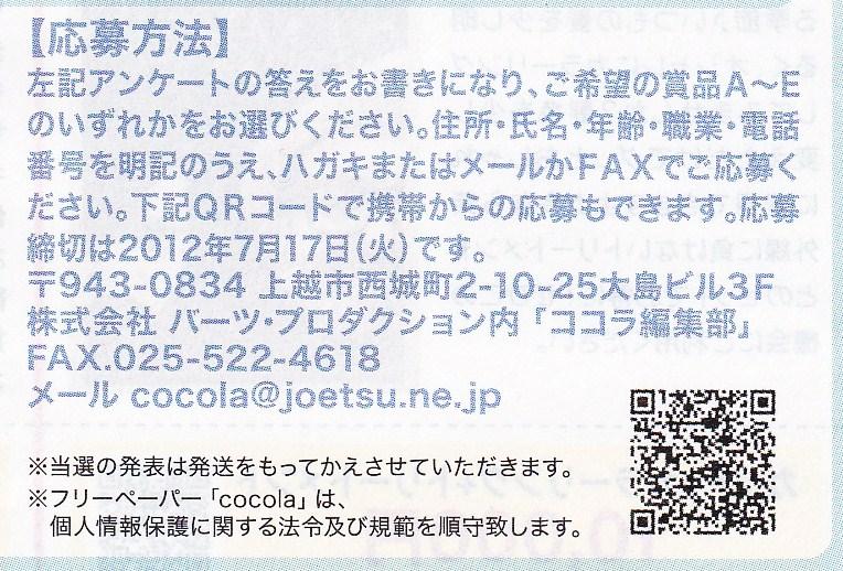 b0163804_1682488.jpg