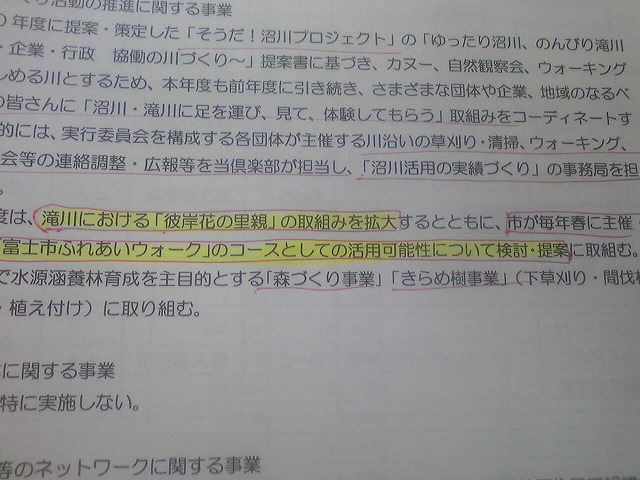 f0141310_7354041.jpg