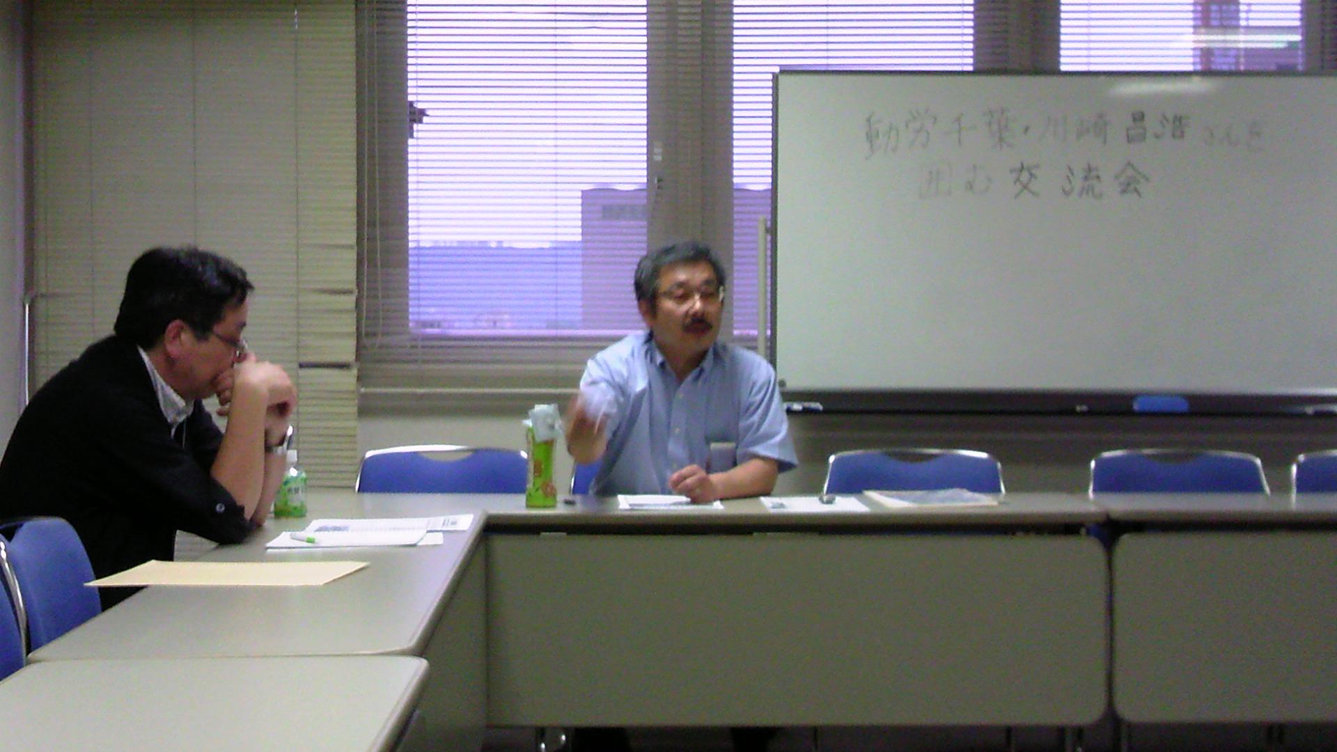 岡山市で動労千葉の川崎さんと交流会_d0155415_23511282.jpg