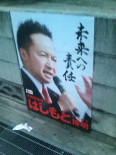 「二大政党の談合政治を許さない!」今夕、イオンモール祇園店前(西側)で街頭宣伝へ_e0094315_935412.jpg