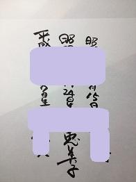紫陽花のおまじない 追記_e0202518_2032566.jpg
