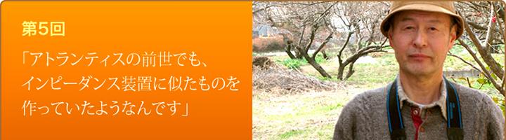 d0255328_10543040.jpg