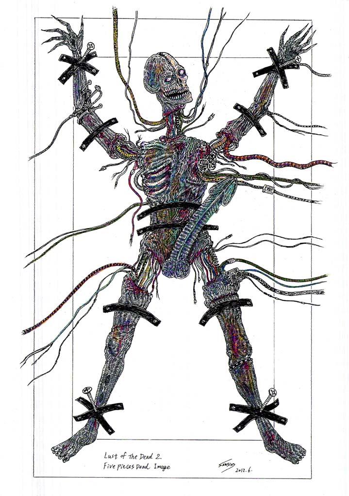 映画「レイプゾンビ2」のクリーチャーイメージデザインを描きました☆_a0093332_12514681.jpg