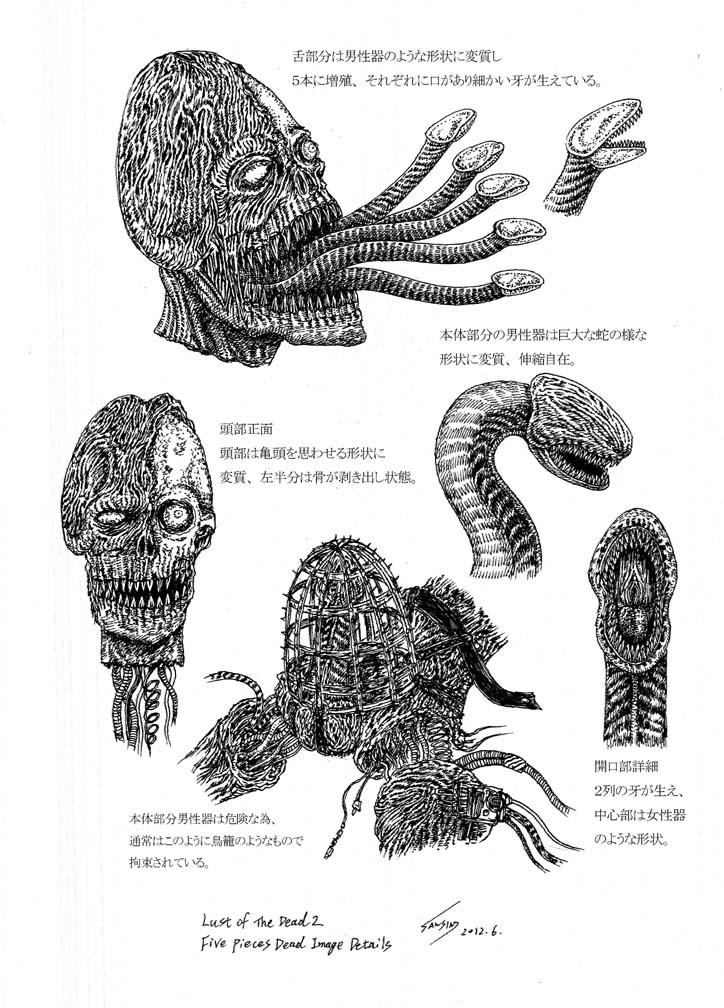 映画「レイプゾンビ2」のクリーチャーイメージデザインを描きました☆_a0093332_1252579.jpg