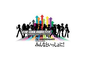 アイマス@横浜アリーナライブレポート到着!_e0025035_1042867.jpg