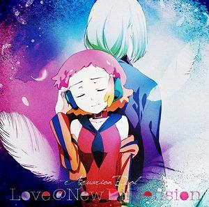 アクエリオンEVOL、 7.25発売 ニュー・アルバム「LOVE@New Dimension」/菅野よう子_e0025035_13384336.jpg