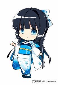 和服美少女キャラ「水晶雫(CV:五十嵐裕美)」がアナタのハードディスクを見守ってくれる!_e0025035_13494752.jpg