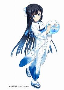 和服美少女キャラ「水晶雫(CV:五十嵐裕美)」がアナタのハードディスクを見守ってくれる!_e0025035_1350195.jpg