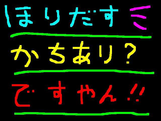 f0056935_20134514.jpg