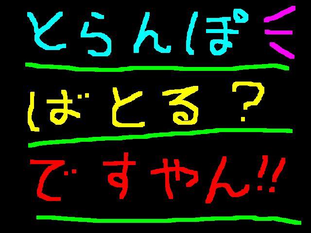 f0056935_21422487.jpg