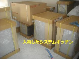f0031037_22101586.jpg