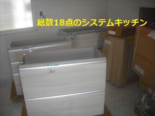 f0031037_2295882.jpg