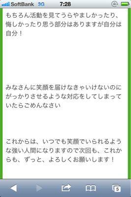 b0136045_7303565.jpg