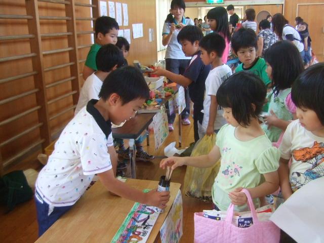 二田小学校へリサイクルショップに参加_d0166047_21123762.jpg
